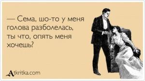 atkritka_1429411374_927_m