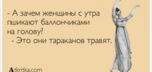 atkritka_1430610407_168_m
