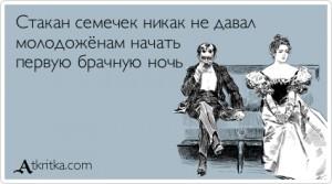 atkritka_1432552494_278