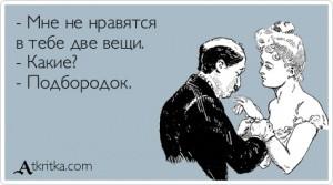 atkritka_1432638915_548_m