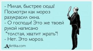 atkritka_1432732113_80