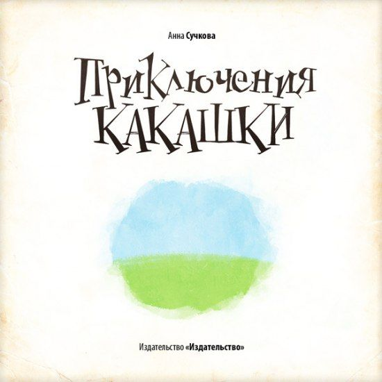 kakashka002