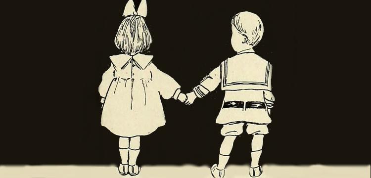 Дола до дружбе трахнуть