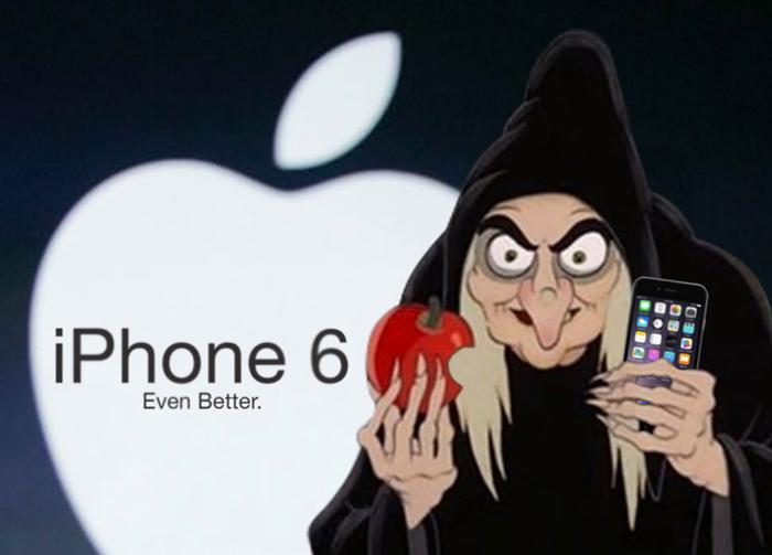 Разве ты не хочешь это яблочко???