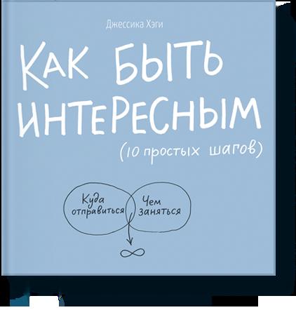 kak-big