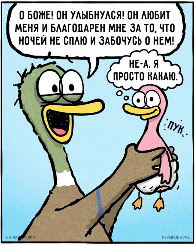 roditelyami-byt-trudno-komiksy-kartinki-komiksy_3117875063