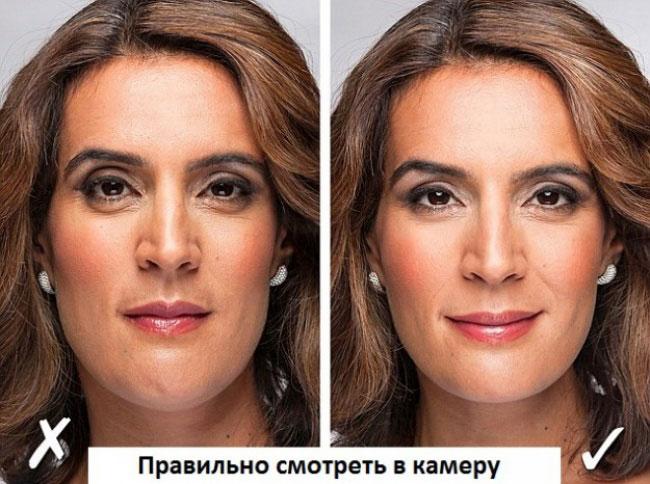 Как сделать себя более привлекательным
