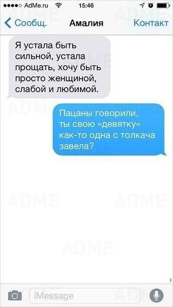 r2_cs14110.vk.me_BoZjyK0LVx4_c510fbb7