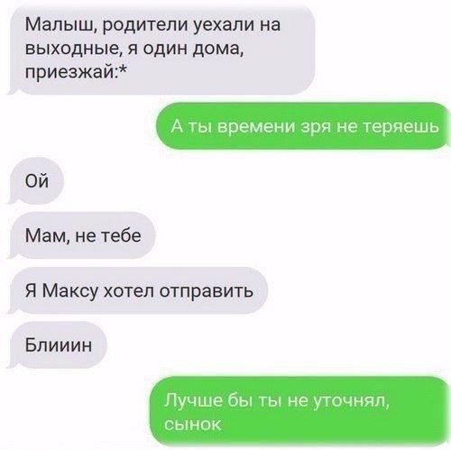 1453222750_kommenty-7