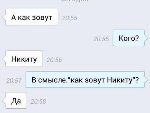 1453222799_kommenty-6