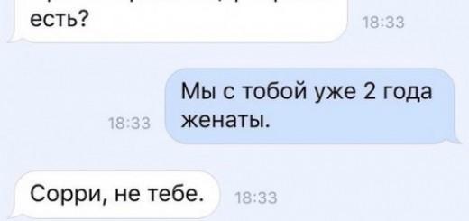 1453222808_kommenty-12