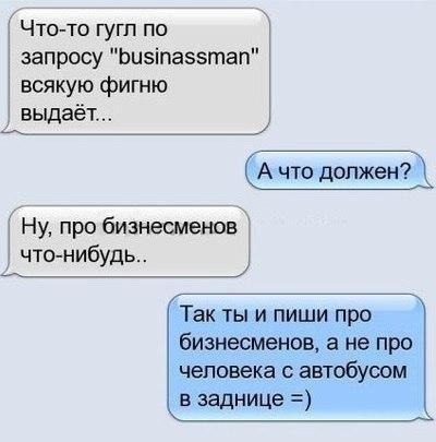 1453222823_kommenty-32