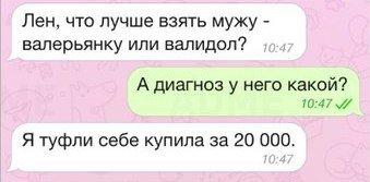 1453222834_kommenty-23