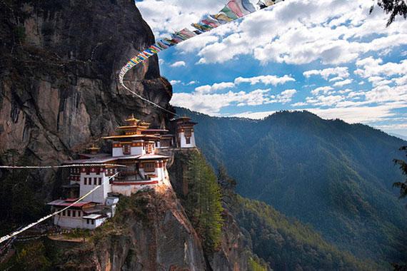 Bhutan_jpg_570x570_q85