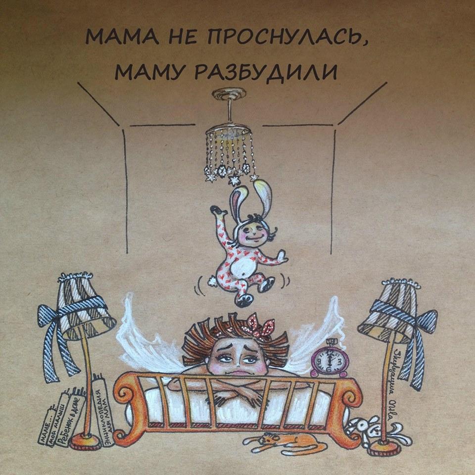 иллюстрации мама на работе