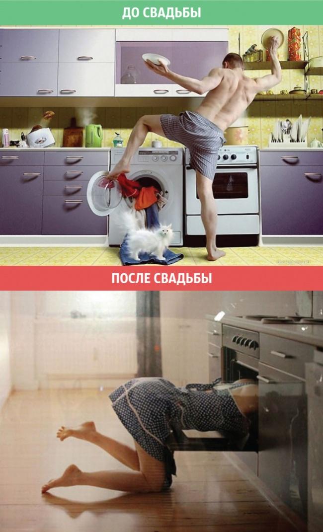 r2_fototelegraf.ru_muzh-3_9852cc00