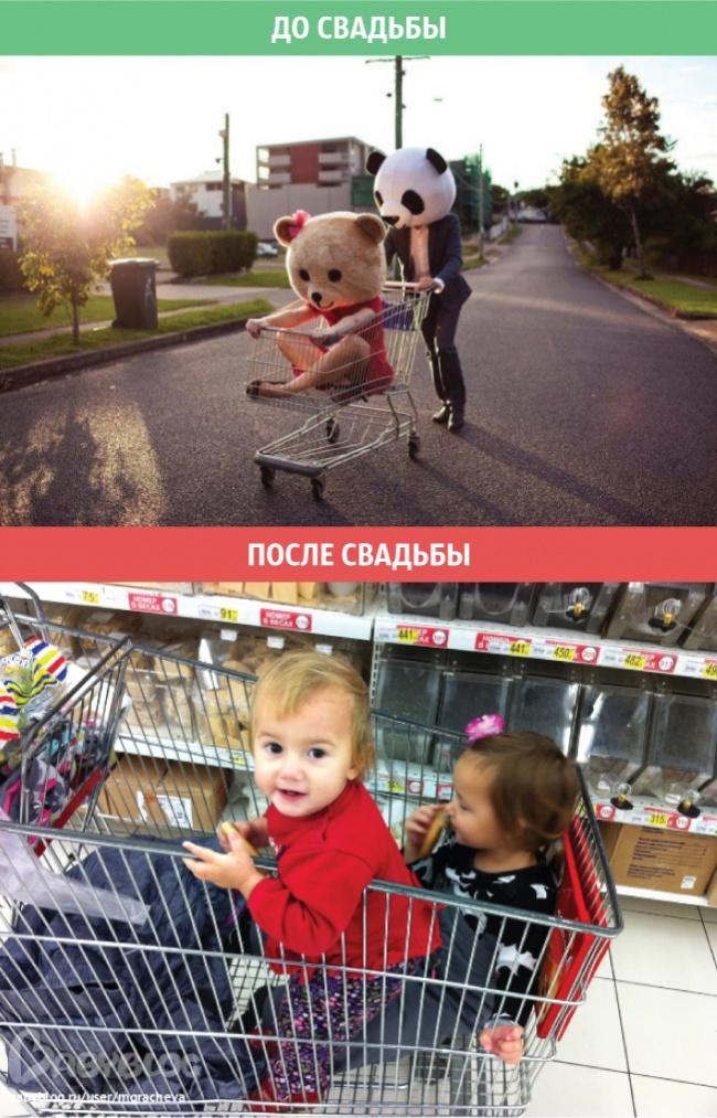 r2_fototelegraf.ru_muzh-4_ac642dec