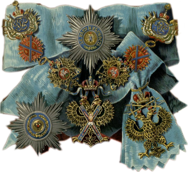 ordena-svyatogo-andreya
