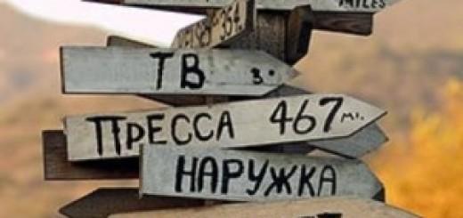 91_kompleksnaya-reklama