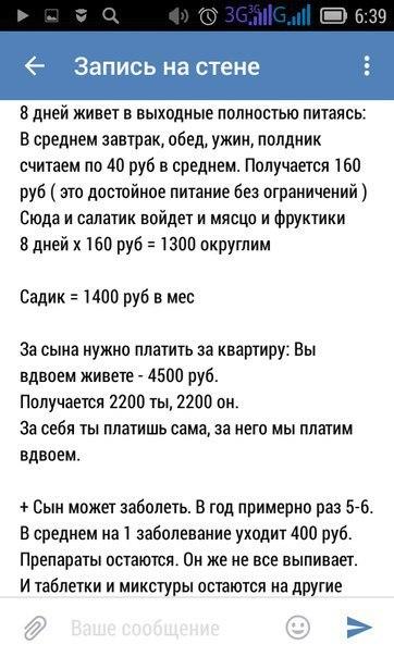 14317358_1056982387753540_7395411427303901613_n