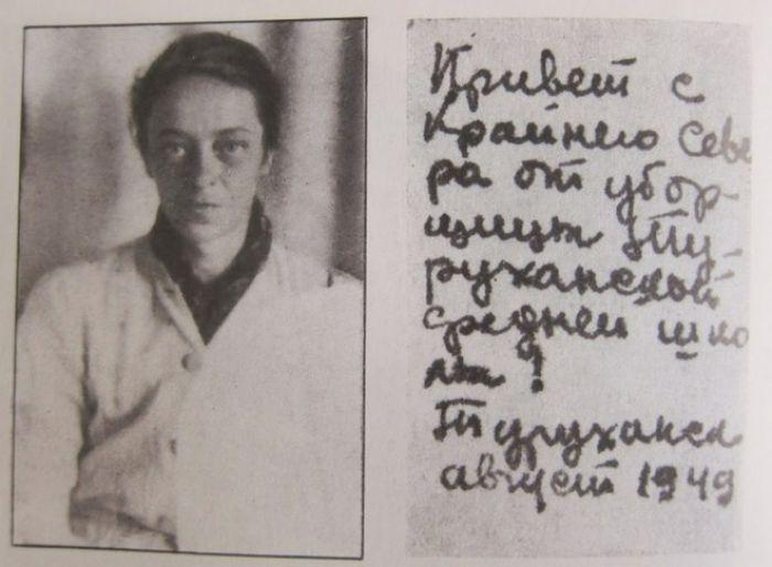 soslani_v_lageriya_03