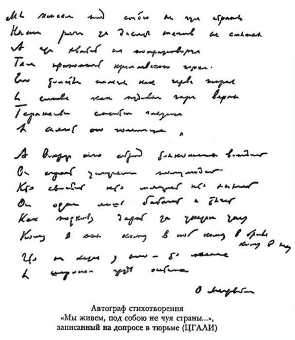 soslani_v_lageriya_13
