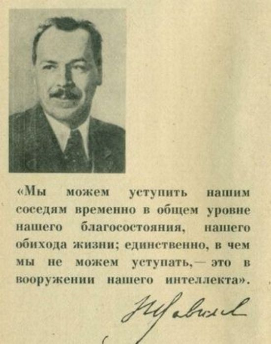 soslani_v_lageriya_45
