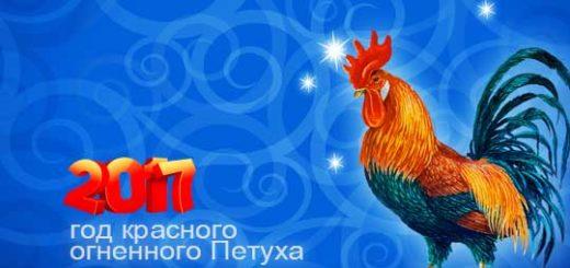 http://astroscope.ru/