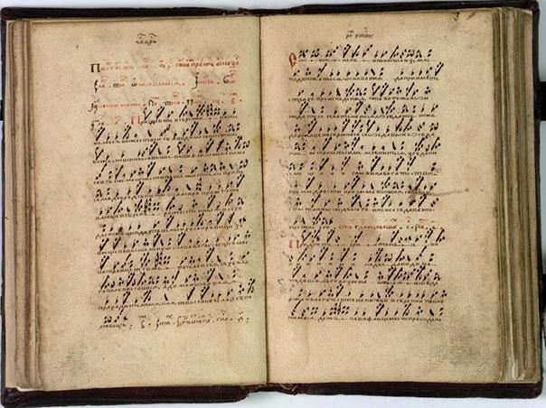 kniga-s-kryukovyimi-notami