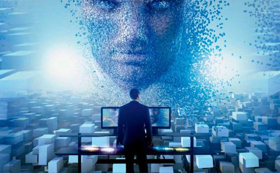 министерство искусственного интеллекта